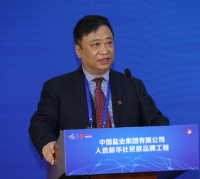 李耀强:新华社民族品牌工程助力中盐品牌价值提升