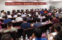 四川茂县电商产业模式形成 羌族特色商品将走向全国